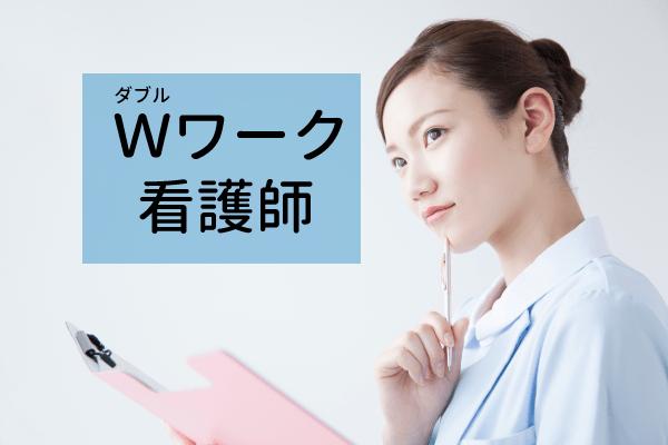 福井県の看護師パート求人 | 【医療ワーカー】看護 …